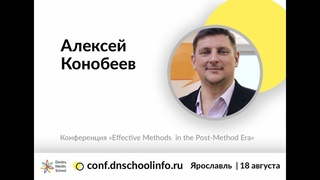 Alexey Konobeev - Cracking the exam what else do we need besides the skills and the format