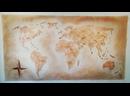 Барельеф Старинная карта мира
