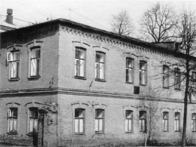 Дом Ивановской. 1985 г.