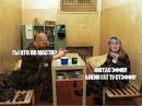 Лол Никита | Москва | 48