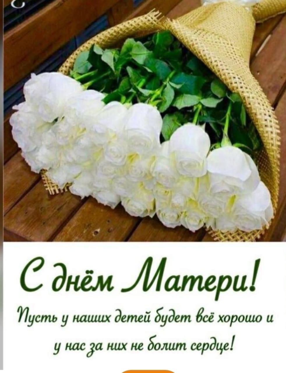 Всех мамочек с праздником !!!