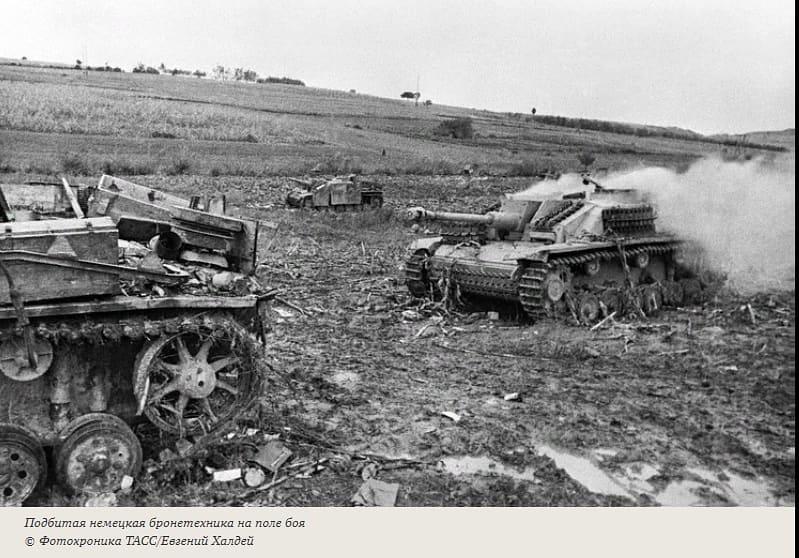 76 лет назад, 15 марта 1945 года, войска Красной Армии успешно завершили Балатонскую оборонительную операцию