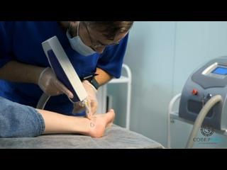 Видео от СОВЕРМЕД - Медицинский центр