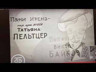 Video by Galina Kaspina
