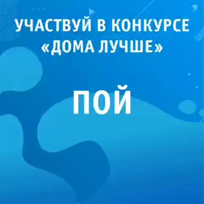 VID_182240825_134058_994.mp4
