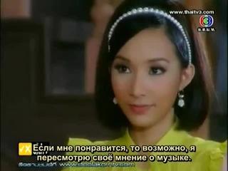 Видеоцитата - Красный особняк (2011)