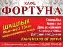 Персональный фотоальбом Дмитрия Фортуны