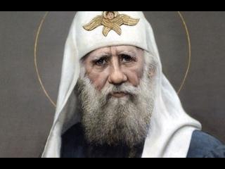 7 апреля в календаре СТСЛ: Святитель Тихон (Белавин), Патриарх Московский и всея Руси.