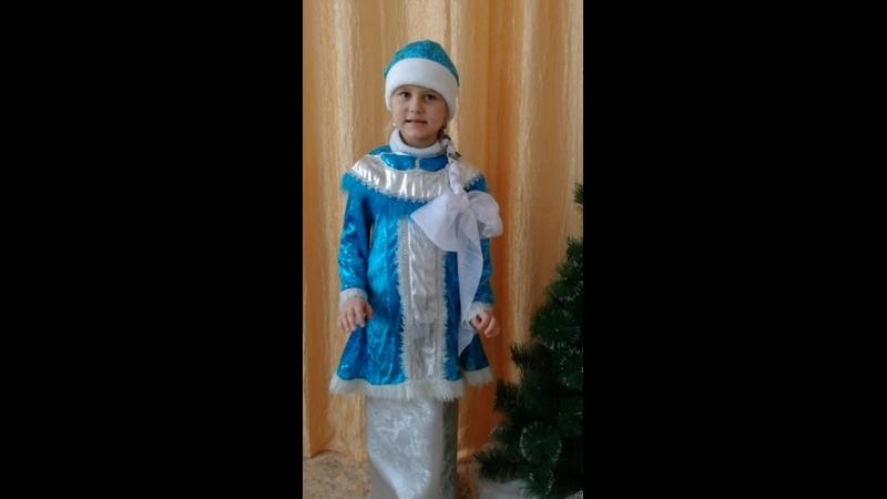 Петренко Елизавета 6 лет, руководители Седухина Л.А., Заворина Г.Д., Бирюкова Н.С.