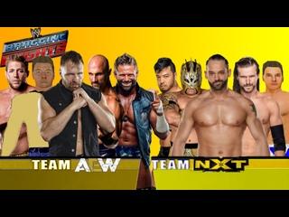 Команда AEW против Команды NXT