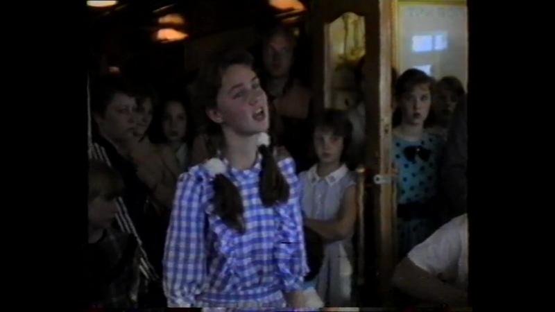 15.06.1991г. Солисты хора Соколята. Музыкальный салон тх Добрыня Никитич