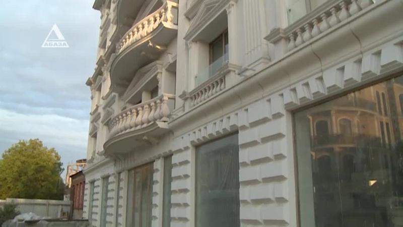 Гранд Отель Сухум