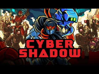 Cyber Shadow pc от dimon4game