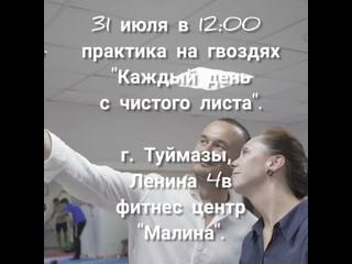 Video by Anastasia Novikova