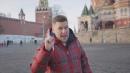 Незлобин Александр | Екатеринбург | 36