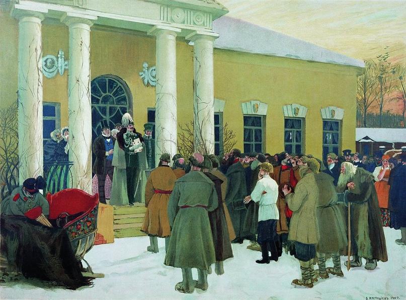 Борис Кустодиев. «Освобождение крестьян (Чтение манифеста)». Картина 1907 года