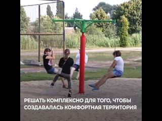 Тамбов без сахара kullanıcısından video