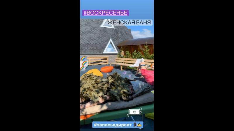 Видео от Надежды Максимовой