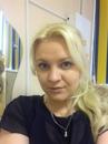 Анна Новожилова, 31 год, Ангилья