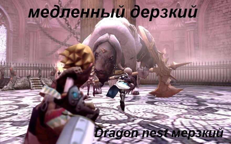 фото из альбома Димана Акимова №2