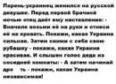 Пиоруньски Андрей | Железнодорожный (Балашиха) | 32