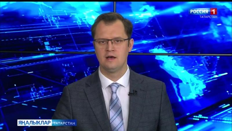Һөнәр Ремесло фестивле турында репортаж Яңалыклар ГТРК Татарстан mp4