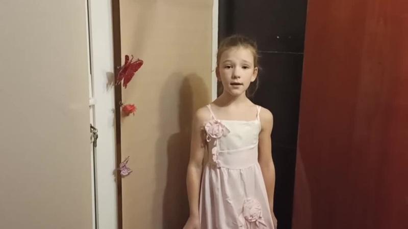 13 27 11 20г Мама будь всегда со мною рядом поёт Валерия Калиновская 8 лет