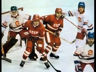Олимпийские игры в Сараево. Хоккей. Финальная группа. СССР - Чехословакия ()