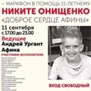 Фотоальбом Константина Костомарова