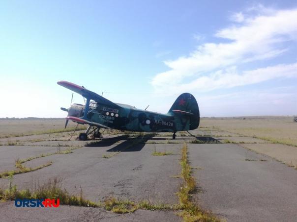 Из «Стрижей» исчез самолёт. Этот самолёт так долго...