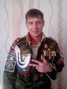 Личный фотоальбом Валерия Толочкина