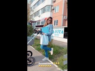 Видео от Маргариты Стасиной