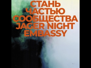 Video by Jager Night Embassy