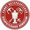 Санкт-Петербургская избирательная комиссия