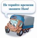 Сергей Игнатьев, Миасс, Россия
