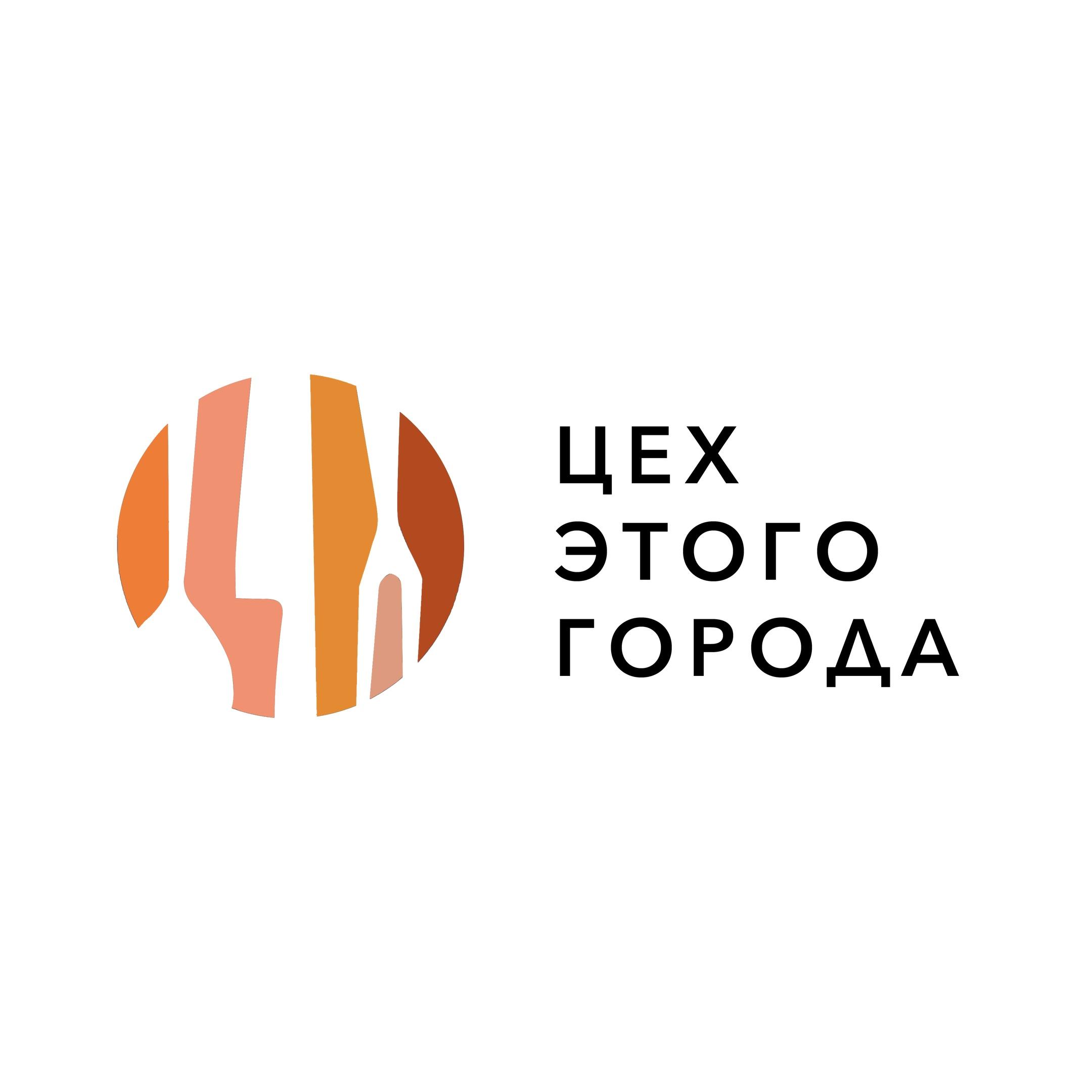 Ресторан «Цех» - Вконтакте
