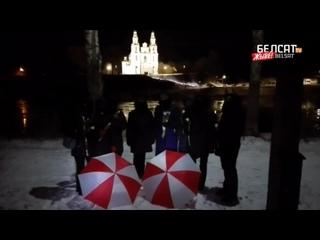 Акция солидарности в Полоцке #Белсат