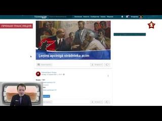 Обзор сообществ Текнокомо за 24 апреля 2021 года (Новости Будущего)