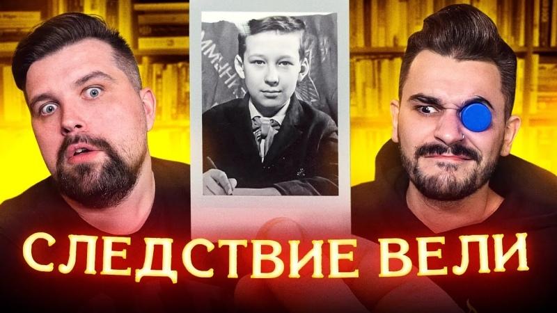 Anton Vlasov СЛЕДСТВИЕ ВЕЛИ ЗВЕРЮГА 1 часть