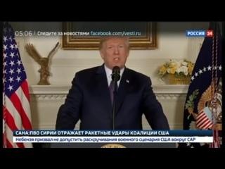 ✔ ОСОБОЕ МНЕНИЕ: СРОЧНО! США вместе с Францией и Великобританией начали операцию против Сирии ...