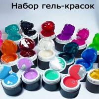 УлянаНейлартова