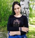 Фотоальбом Натальи Плошкиной