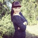 Фотоальбом Валерии Степановой