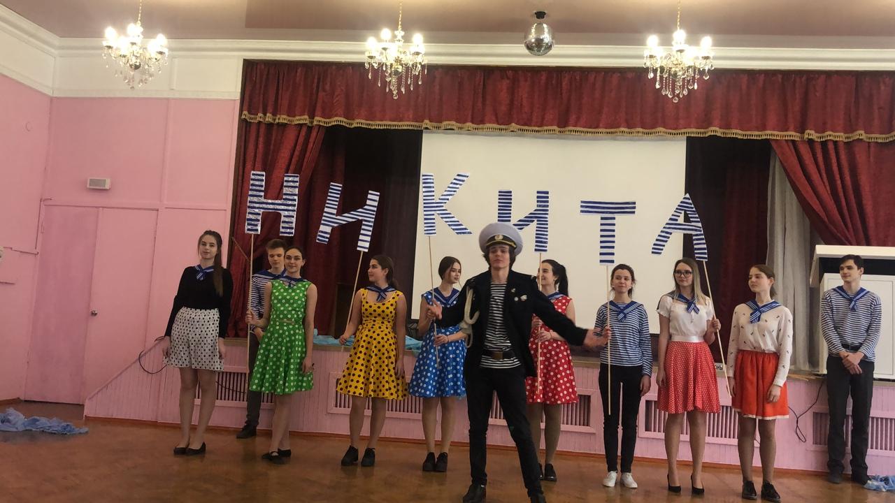 В Лицее прошел традиционный конкурс «Мистер Лицей - 2021»