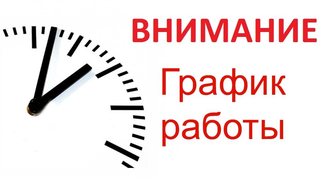 МУП «Петровское ЖКХ» информирует петровчан о режиме работы расчётных касс предприятия в период новогодних праздников