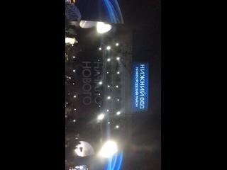 Концерт Басты Нижний Новгород нижний 800 день города