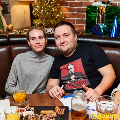 «09.01.2021 (Papa's Bar)» фото номер 62
