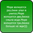 Персональный фотоальбом Максима Корниенко