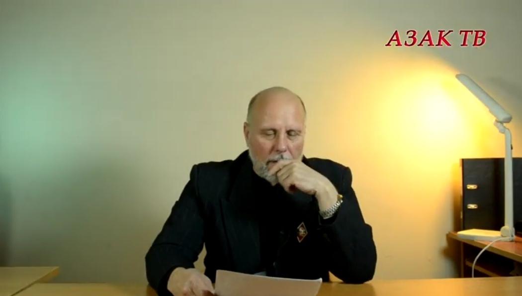 О ЧЕСТИ, ДОСТОИНСТВЕ И ДЕЛОВОЙ РЕПУТАЦИИ