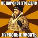 Абукарова Елизавета   Москва   40